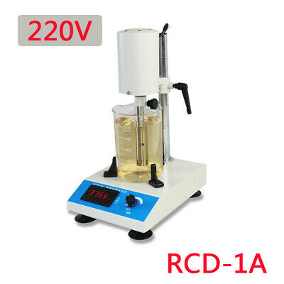 220V 300W Adjustable High Speed Emulsifying Homogenizer Lab Dispenser 22000RMP