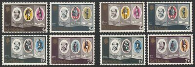 St. Helena, 1970 Death Cent. Charles Dickens + Chalky Paper SG 249-52 U/Mint MNH