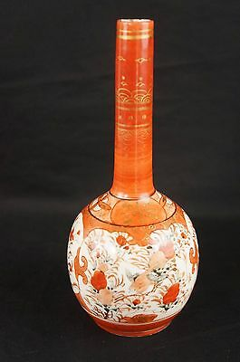 "Superb Antique Japanese Kutani Vase 7"", signed [Y9-W7-A9]"