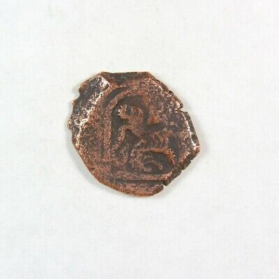 1600's Pirate Treasure Era Spanish Colonial Coin - Exact Coin 2957