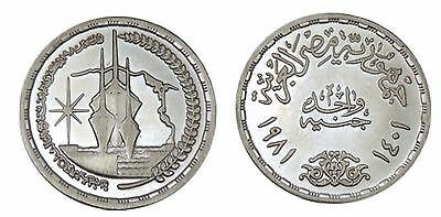 1981 Egypt Large Silver Proof 1 P- Suez canal/Ship