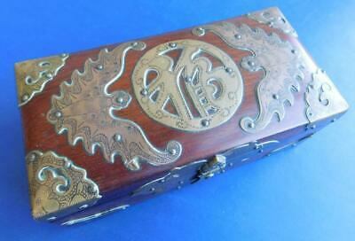 Beautiful Antique Chinese 19thC Wooden Box with Brass & Copper Hardware