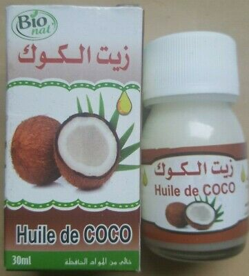 Limited Natural Pure 100% Pure Moroccan Coconut Oil, Solid 30ml For Hair & Skin