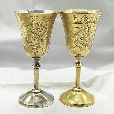 Vintage Pair Of Goblets Goblet Chalice Chalices Plain Silver Plate Plated Brass