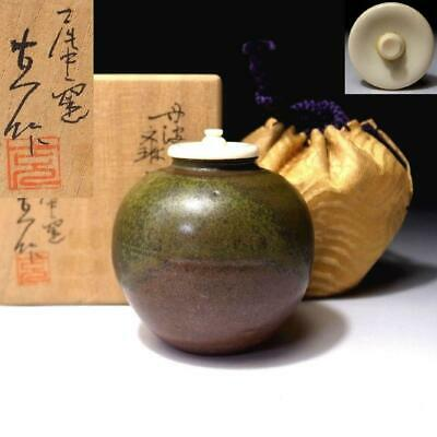 WR18 Japanese Tea Caddy with High-class lid by 1st class potter, Shinsui Ichino