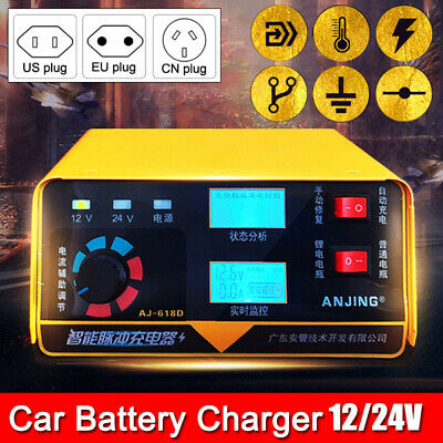 12V/24V Electric Car Battery Charger LCD Display Smart Lead Acid Pulse Repair