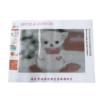 Small Dog Cup Red Heart 5D DIY Diamond Painting Embroidery Cross Stitch Kits W