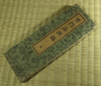 Buddhist Book / Kannon Sutra / Japanese / Dated 1898