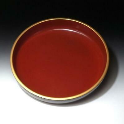 XG15: Vintage Japanese Lacquered Wooden Tea plate, Natural wood. Dia. 12 inches