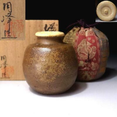 ZG11: Vintage Japanese Tea caddy with High-class lid, Bizen ware by Toho Kimura