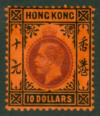 SG 116 Hong Kong 1912-21. $10 purple & black/red. A fine fresh mounted mint...