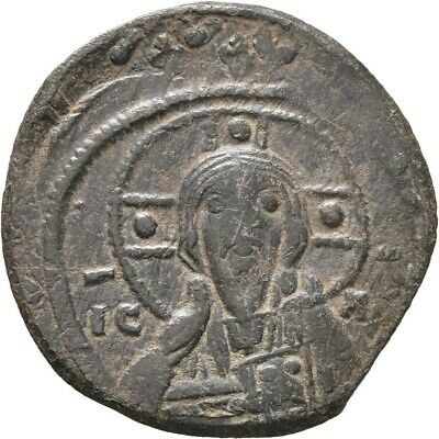 Lanz Byzantine Empire Anonymous Folles Nicephorus Christ Cross Bronze §Yes2789