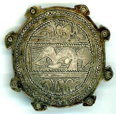 Middle Eastern/Indian? Unmarked Silver Sew-On Badge