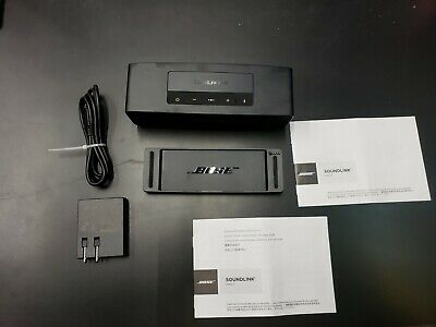 Bose Soundlink Mini 2 Bluetooth Portable Wireless Speaker bundle