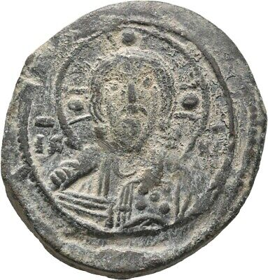 Lanz Byzantine Empire Anonymous Folles Nicephorus Christ Cross Bronze §Yes2886