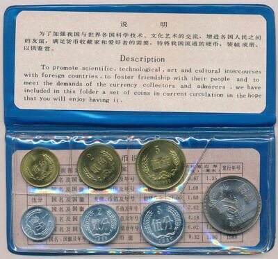 China 1980 People's Bank 7 Coin Mint Set Choice Uncirculated Better than average