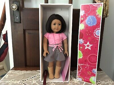 My AMERICAN Girl Doll Just like You #49 RETIRED with Box and Charm