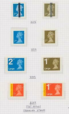 GB 2005-09 Selection of 8 Post Office Training self-adhesive Stamps