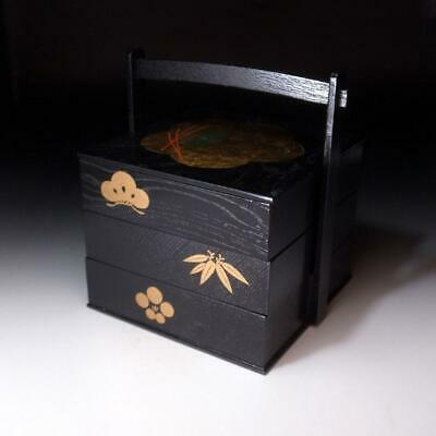 AF21: Vintage Japanese Lacquered Wooden Multitiered Box, Jyubako with handle