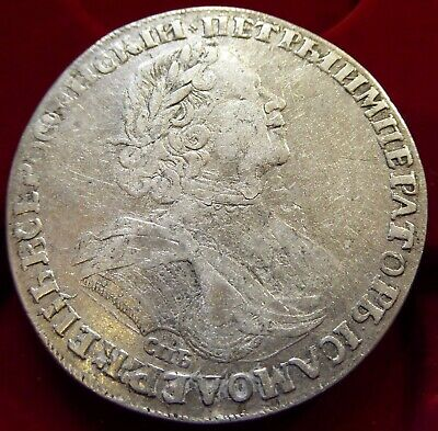 1725 Russia Peter the Great Rouble KM:166.3 SUNBURST Type St Petersburg aF/Fine