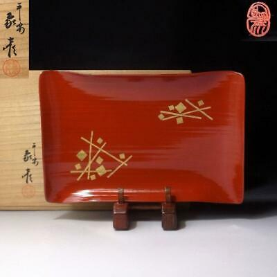 WN17 Vintage Japanese Lacquered Wooden Tea Plate by Great Artisan, Heian Zohiko?