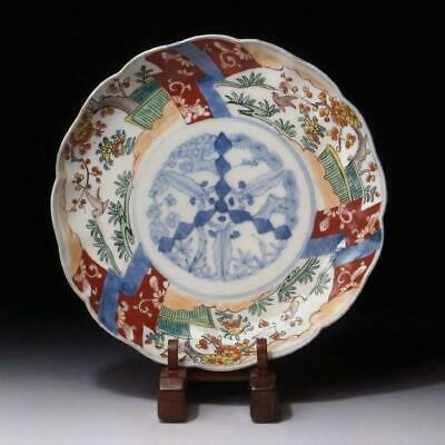 UK11: Antique Japanese Hand-painted Old Imari Plate, Dia. 8.7 inches, 19C