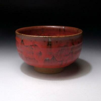 AJ25: Japanese Tea Bowl, Arita ware by Famous Potter, Fujio Yamada, Samurai Red
