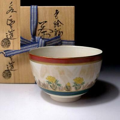 NQ16 Japanese Hand-painted Tea Bowl, Kyo ware by famous potter, Eiho Hashimoto