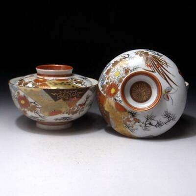 AH22: Antique Japanese Hand-painted Covered Bowls, Kutani Ware, 19C