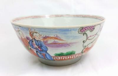 Rare Chinese Porcelain Qianlong 18Th Century Hand Painted Famille Rose Bowl A/F