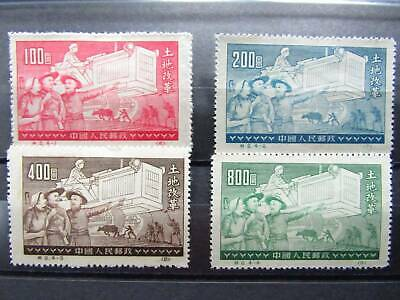 NobleSpirit No Reserve Popular China PRC 128-131 Mint LH NGAI = $40 CV