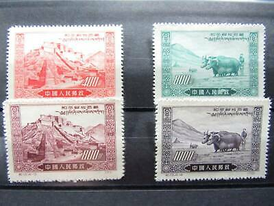 NobleSpirit No Reserve Desirable China PRC 132-135 Mint LH NGAI = $60 CV