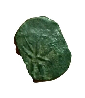 Unidentified Ancient  Coin. Dark Tonning.