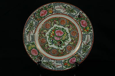 "Great old Chinese Famille Rose plate, part of collection 7"" [Y8-W7-A8]"