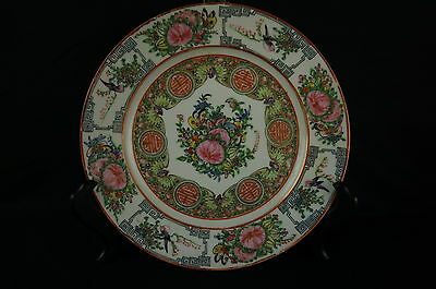 "Great old Chinese Famille Rose plate, part of collection 8 1/2"" [Y8-W7-A8]"