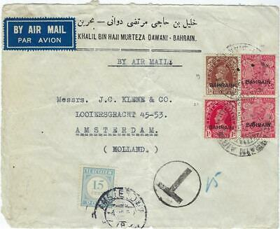 Bahrain 1940s airmail FRONT to Holland with postage due