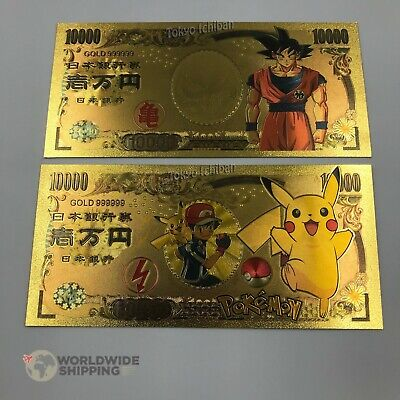2 Billet de 10000 Yen Pokemon Dragon Ball Z Gold / Carte Card Carddass Banknote