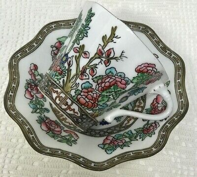 COALPORT Tea Cup and Saucer INDIAN TREE with fluted saucer MINT!