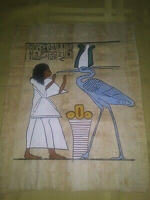 Egyptian Sphinx Papyrus Exhibitis Woman and Bird Wall Art