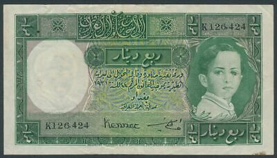Iraq L.1931 1/4 Dinar P-16a VF with stain on the left margin