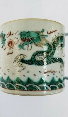 Antique Chinese Cup Famille Verde w Dragons Chasing the Pearl 19th Century