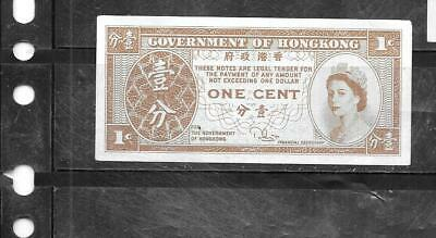Hong Kong #325C 1981 Cent Uncirculated Old Banknote Paper Money Currency  Note