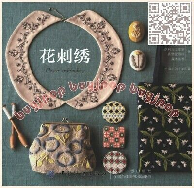 SC Japanese Craft Pattern Book Flower Embroidery 40 items