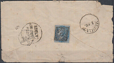 """1874c Muscat Oman, Cover to Bombay with """"309"""" strike [bl0483]"""