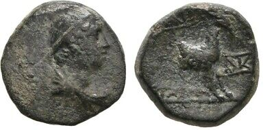 Ancient Greece 2-1 cent BC Aeolis Aigai Hermes Goat