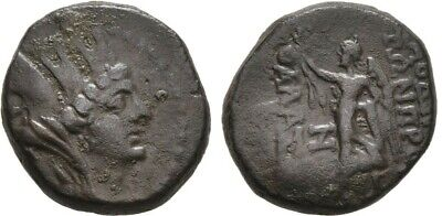 Ancient Greece 1 cent BC SELEUCIS Laodicea Civic Tyche Nike AE