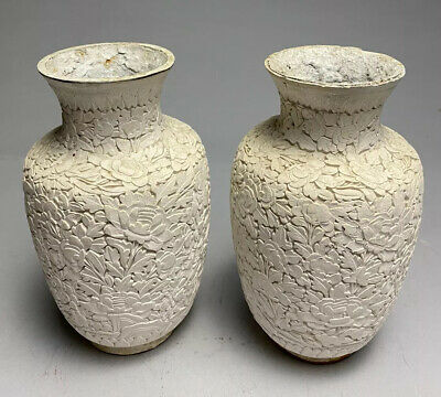 Pair Of Antique Chinese White Cinnabar Carved Lacquer Vases