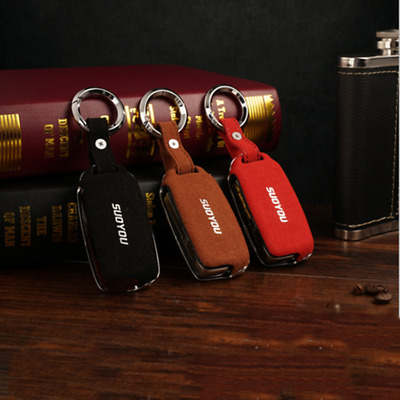 High quality Suede Leather Car Key Case Cover Key Shell Fit For Volkswagen Golf