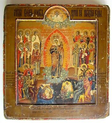 ANTIQUE RUSSIAN ICON of VIRGIN OF JOY EARLY 19th CENTURY SOTHEBY'S PROVENANCE