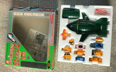 Thunderbirds 2 International Rescue Tb-2 With 11 Pod Vehicles Box Set Bandai